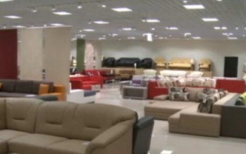 magazin desfacere mobilier